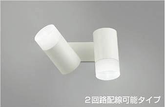 AB38303L コイズミ スポットライト LED(昼白色)