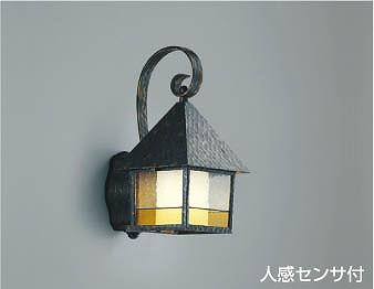 AU37708L コイズミ ポーチライト LED(電球色) センサー付