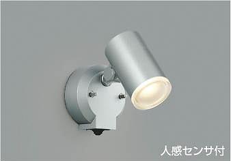 AU38270L コイズミ 屋外用スポットライト LED(電球色) センサー付