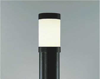 AU38612L コイズミ ポールライト LED(電球色)