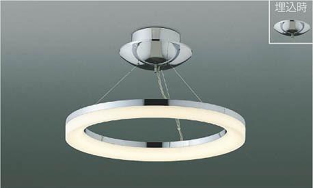 AH42699L コイズミ シーリングライト LED(電球色) ~8畳