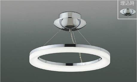 AH42700L コイズミ シーリングライト LED(昼白色) ~8畳