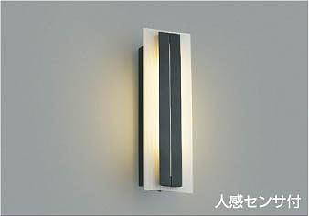 AU42330L コイズミ ポーチライト LED(電球色) センサー付