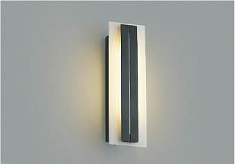 AU42333L コイズミ 屋外用ブラケット LED(電球色)