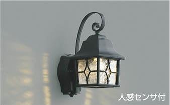 AU42403L コイズミ ポーチライト LED(電球色) センサー付