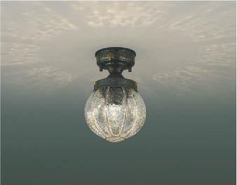 AU42433L コイズミ 門柱灯 LED(電球色)