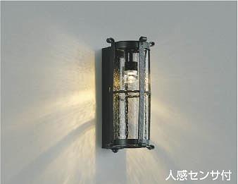 AU42434L コイズミ ポーチライト LED(電球色) センサー付