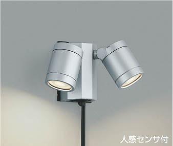 AU43206L コイズミ 屋外用スポットライト LED(電球色) センサー付