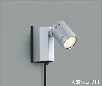 殿堂 AU43208L コイズミ 屋外用スポットライト LED(電球色) LED(電球色) コイズミ AU43208L センサー付, Welina-kids:cf8685c6 --- polikem.com.co