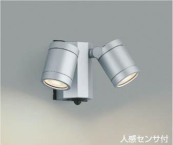 AU43322L コイズミ 屋外用スポットライト LED(電球色) センサー付
