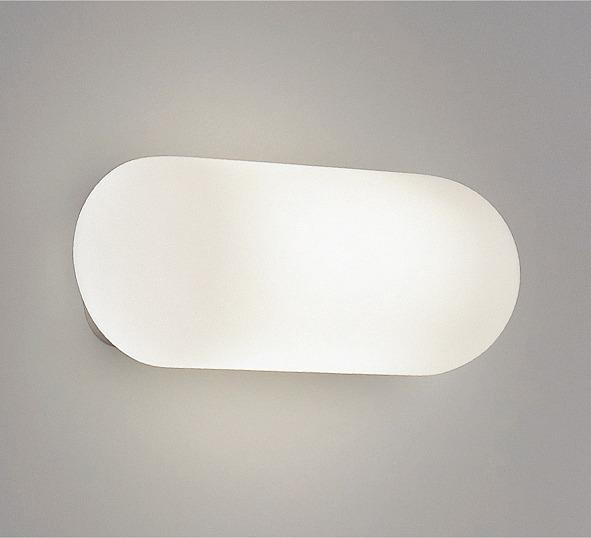 ERB6164WA 遠藤照明 アウトドアブラケット LED