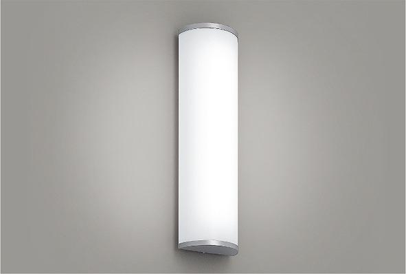 ERB6234S 遠藤照明 アウトドアブラケット (LED専用ユニット別売) LED