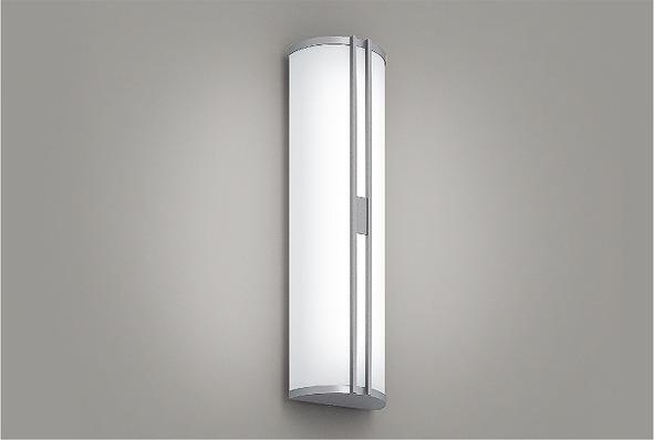 ERB6235S 遠藤照明 アウトドアブラケット (LED専用ユニット別売) LED