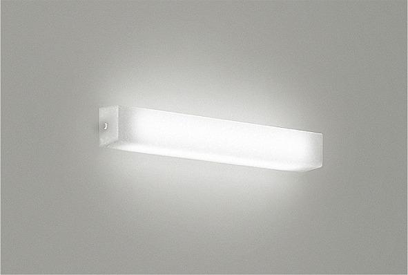 ERB6484W 遠藤照明 アウトドアブラケット LED