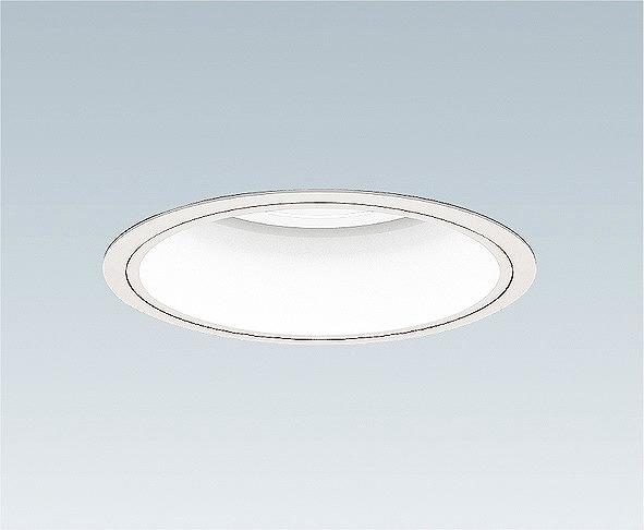 ERD3603W 遠藤照明 ベースダウンライト LED