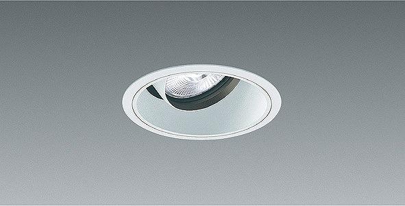 ERD3649W 遠藤照明 ユニバーサルダウンライト LED