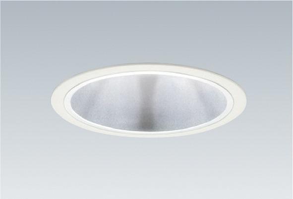 ERD3879S 遠藤照明 ユニバーサルダウンライト LED