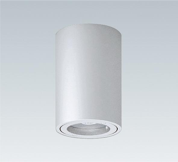 ERG5018SB 遠藤照明 軒下用シーリングダウンライト LED