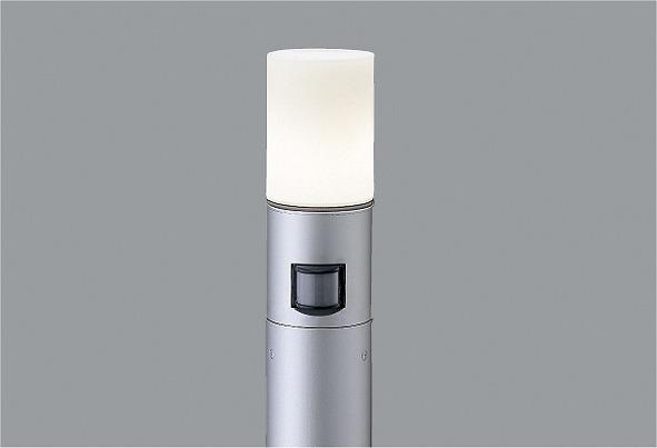 ERL8171S 遠藤照明 庭園灯 LED