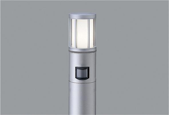 ERL8173S 遠藤照明 庭園灯 LED