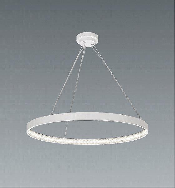 ERP7290W 遠藤照明 ペンダントライト LED