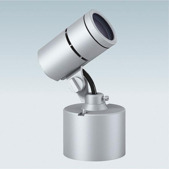 ERS3140SB 遠藤照明 アウトドアスポットライト シルバー LED