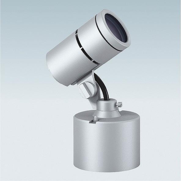 ERS3317SB 遠藤照明 アウトドアスポットライト シルバー LED