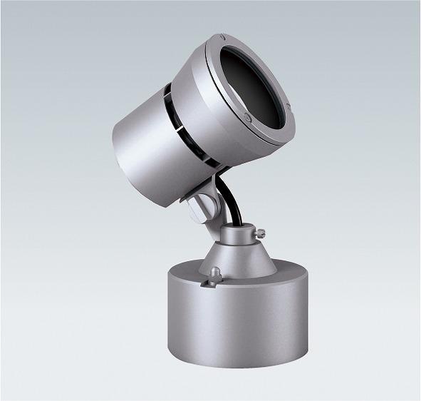 ERS3438SA 遠藤照明 アウトドアスポットライト シルバー LED