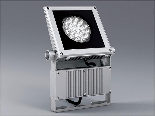 ERS3835S 遠藤照明 アウトドアスポットライト(アームタイプ) シルバー LED