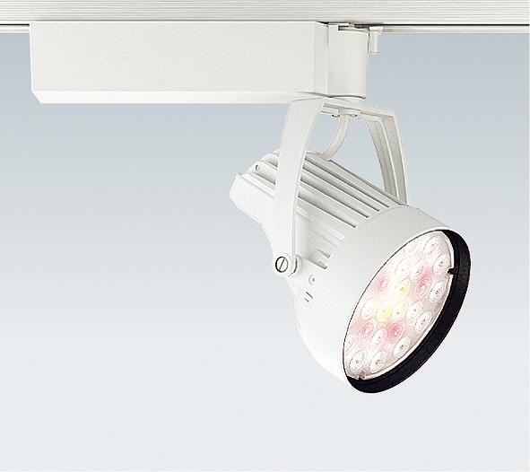ERS3882W 遠藤照明 生鮮食品用照明 スポットライト 白 LED