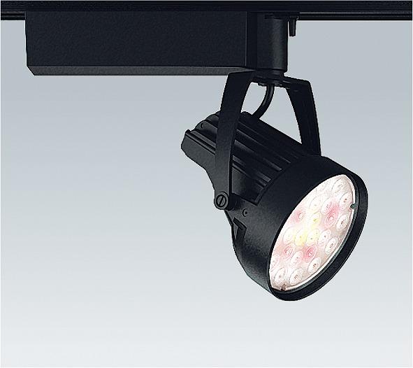 ERS3885B 遠藤照明 生鮮食品用照明 スポットライト 黒 LED