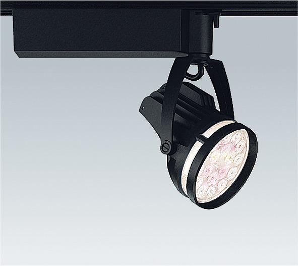 ERS3892B 遠藤照明 生鮮食品用照明 スポットライト 黒 LED