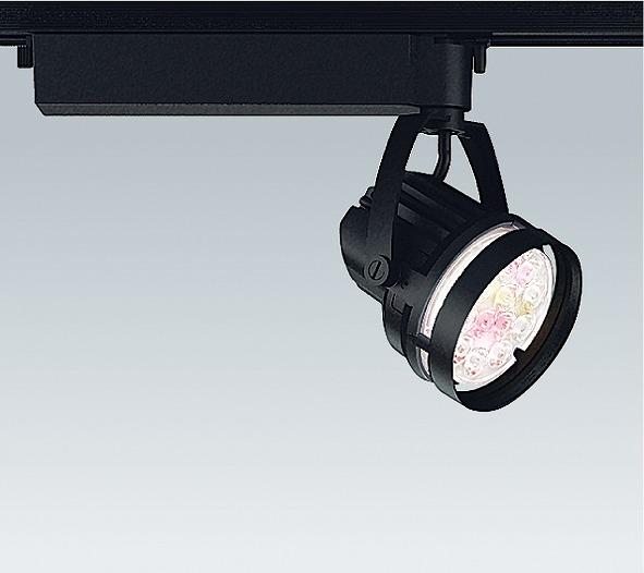 ERS3895B 遠藤照明 生鮮食品用照明 スポットライト 黒 LED