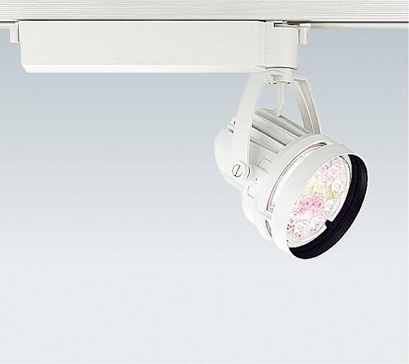 ERS3896W 遠藤照明 生鮮食品用照明 スポットライト 白 LED