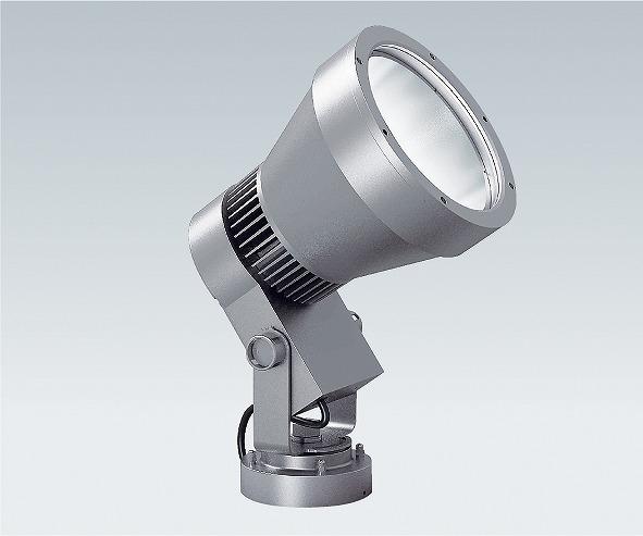 ERS4128S 遠藤照明 アウトドアスポットライト シルバー LED