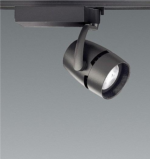 ERS4142B 遠藤照明 スポットライト 黒 LED
