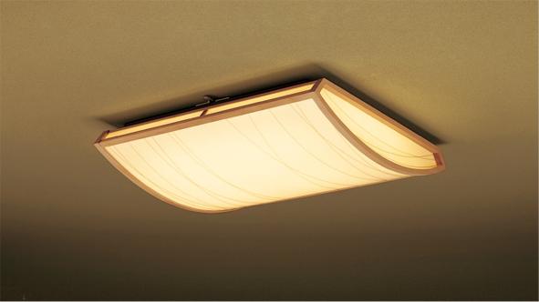 W55N 遠藤照明 和風シーリングライト セードのみ(本体別売) LED
