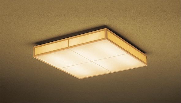 W-63NA 遠藤照明 和風シーリングライト セ-ドのみ(本体別売) LED