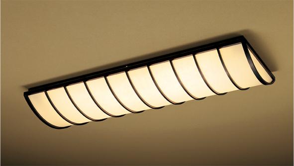 W-72B 遠藤照明 和風シーリングライト セ-ドのみ(本体別売) LED