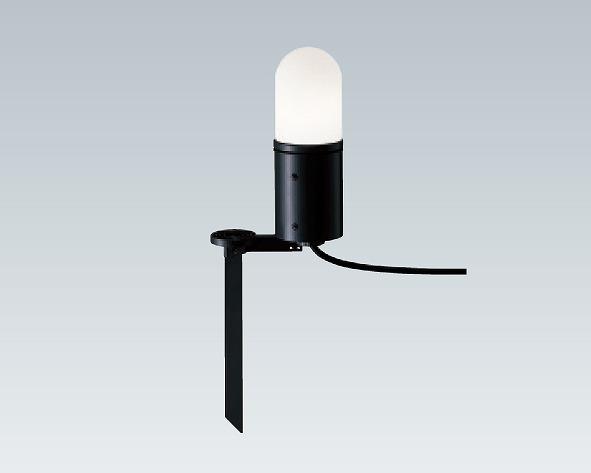 ERL8177H 遠藤照明 庭園灯 LED