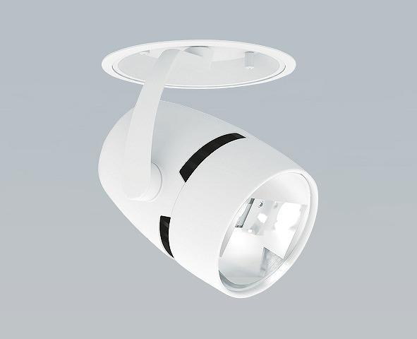 ERD3987W 遠藤照明 ウォールウォッシャースポットライト 白 LED