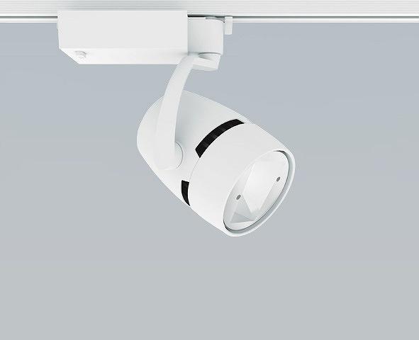 ERS4215W 遠藤照明 ウォールウォッシャースポットライト 白 LED