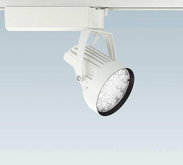 ERS4407W 遠藤照明 スポットライト 白 LED(温白色)