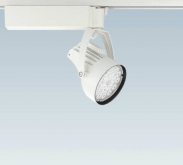 ERS4409W 遠藤照明 スポットライト 白 LED