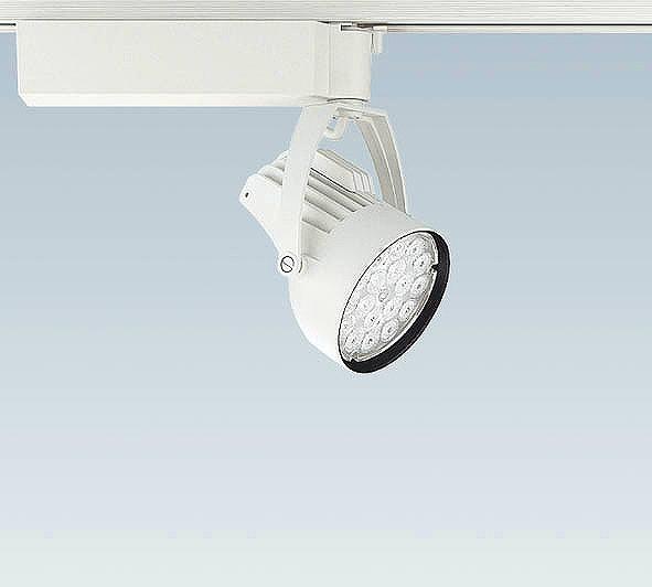 ERS4410W 遠藤照明 スポットライト 白 LED(温白色)