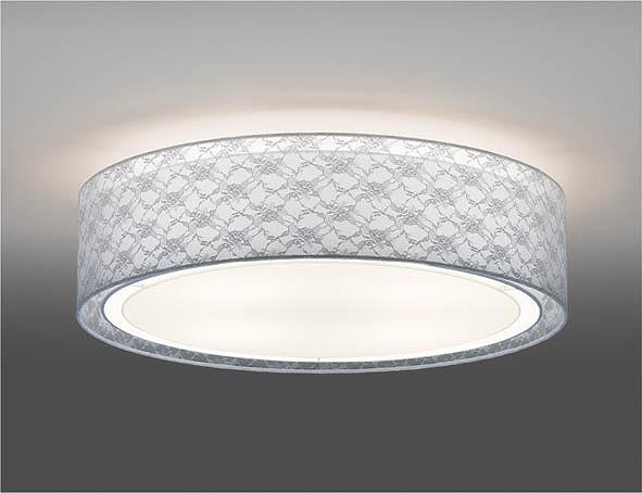 ERG5272W 遠藤照明 シーリングライト LED