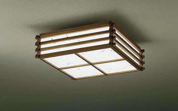 ERG5287U 遠藤照明 シーリングライト LED