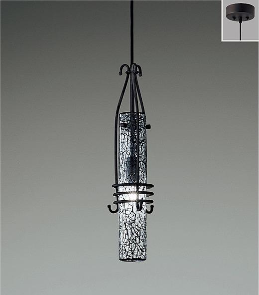 ERP7177C 遠藤照明 ペンダントライト LED