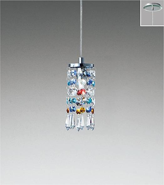 ERP7185S 遠藤照明 ペンダントライト LED