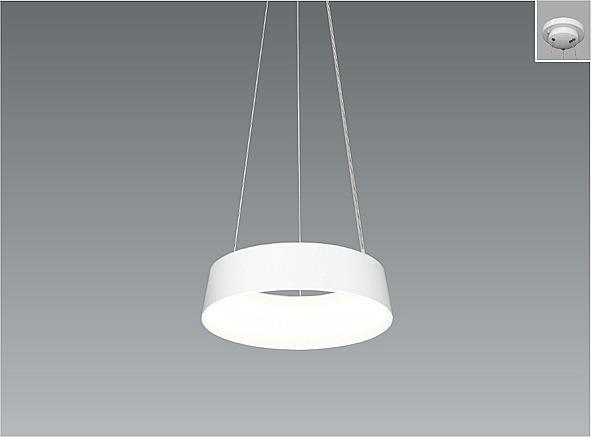 ERP7317W 遠藤照明 ペンダントライト LED